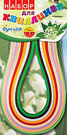 Набор для квиллинга, 7мм, 420мм, 9 цветов