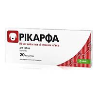 KRKA Рикарфа 50 мг противовосполительное для собак со вкусом мяса, 20 таблеток