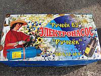 Погружной насос для колодца Ручеек (Харьков) с верхним забором воды