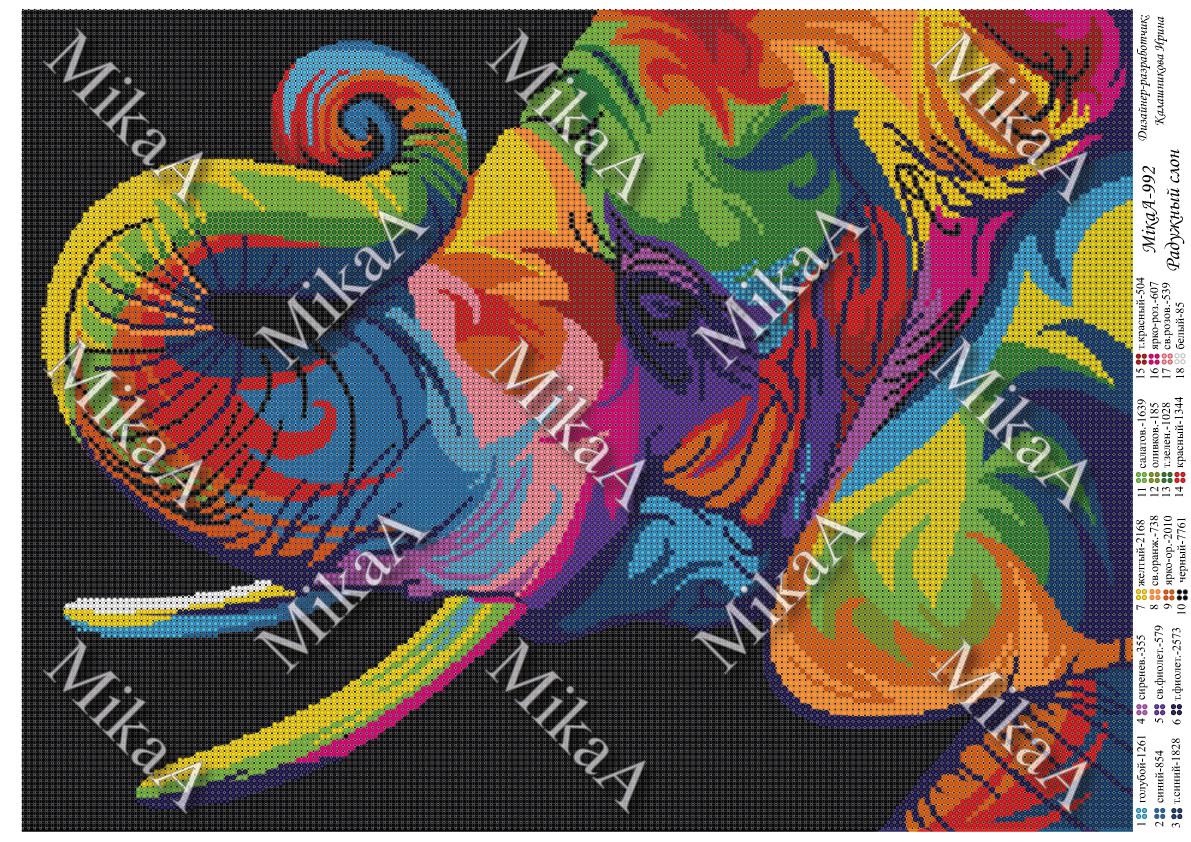 """Схема для полной зашивки бисером - """"Радужный слон"""" А3"""
