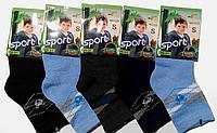 """Детские носки для мальчика """"Алия"""" р.36-41"""