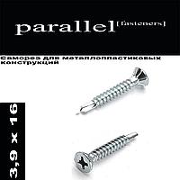 Саморез 3,9 * 16 для металлопластиковых конструкций с потайной головкой и сверлом, цинк белый