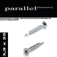 Саморез 3,9 * 25 для металлопластиковых конструкций с потайной головкой и сверлом, цинк белый