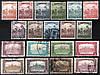 Венгрия 1916-1918