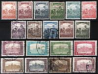 Венгрия 1916-1918 , фото 1