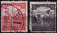 Венгрия 1916