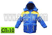 Зимняя спецодежда.спецодежда пошив на заказ.спецодежда утепленная.куртка рабочая зимняя