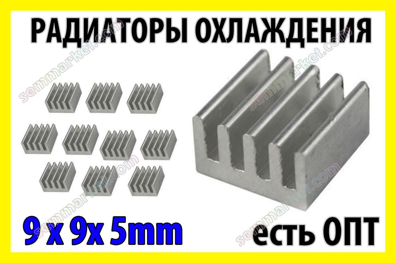 Радиатор _9х9мм охлаждени вентилятор термо память чип cmd компоненты