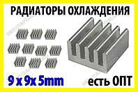 Радиатор _9х9мм охлаждени вентилятор термо память чип cmd компоненты, фото 1