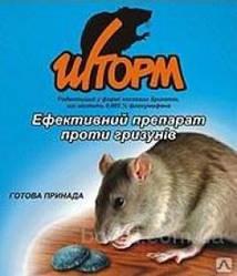 """Родентицид """"Шторм"""" воск.брикеты,10шт- эффективное средство для борьбы с крысами и мышами"""