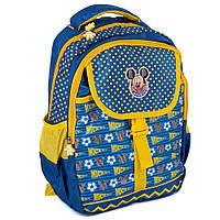 Детский рюкзак Мики маус 1002 blue