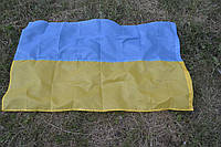 Купить флаг Украины 140-90.