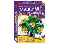 "Набор для творчества талисман из пайеток ""Дерево богатства"" 4741 тм Ranok - Creative"