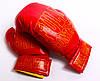 Боксерская груша  Full Contact большая Danko toys, фото 5
