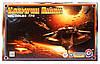 Настольный морской бой Космические войны (1158), фото 3