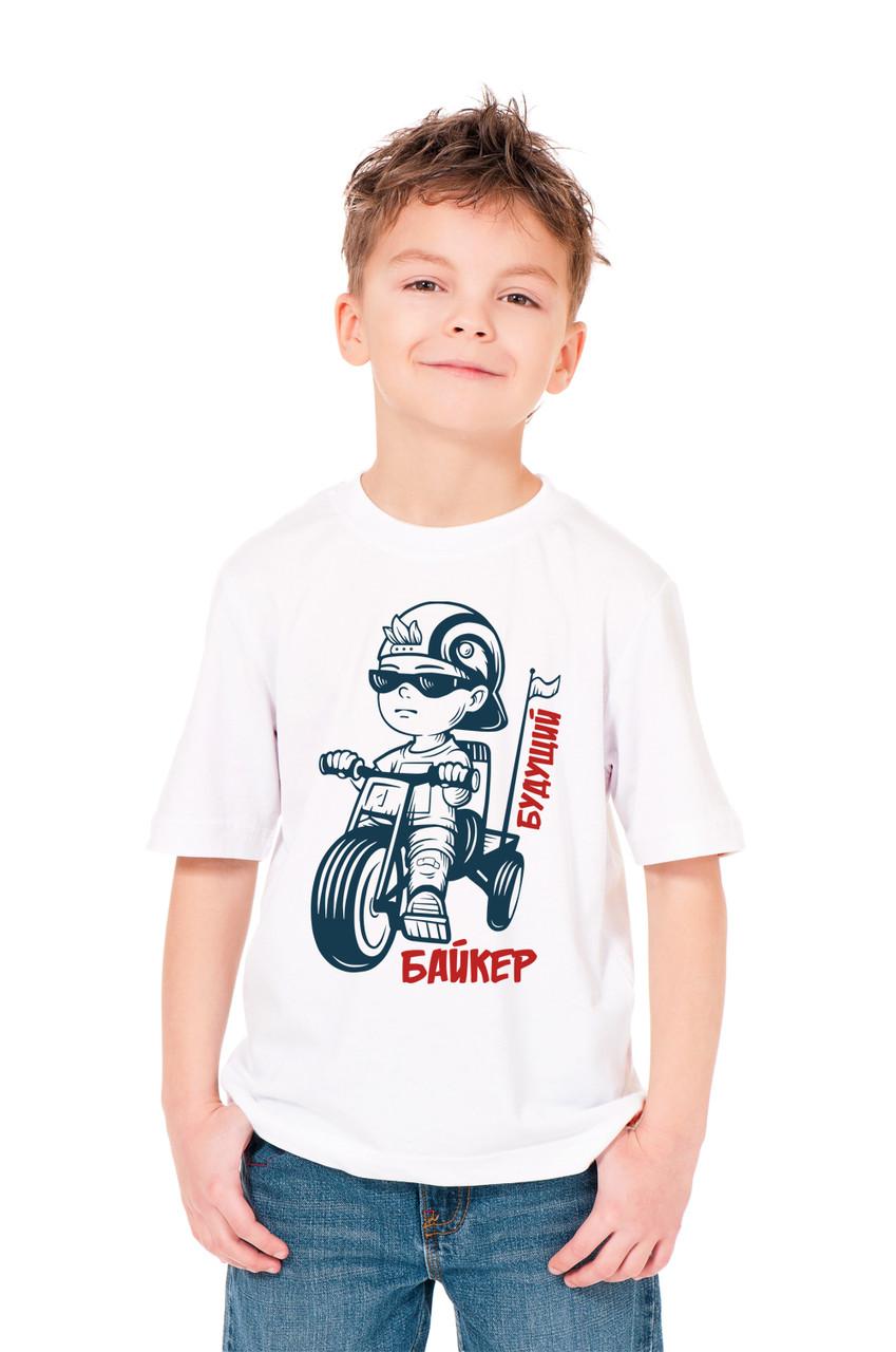 """Детская футболка """"Будущий байкер"""""""