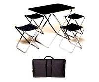 Комплект туристический стол+4 стула Пикник в чехле