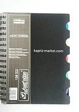 Зошит А5 на спиралі з роздільниками