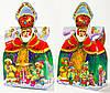 Упаковка для новогодних подарков Святой Николай 500г. размер 15*7,5*h15(см.)