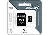 Карта памяти Micro SD 2 Gb