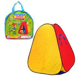 Детская палатка пирамида, в сумке (M 0053)