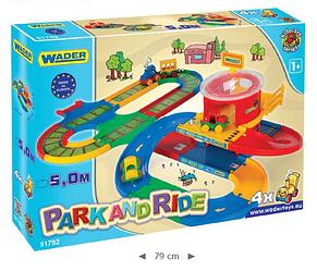 Детская парковка Wader Kid Cars 51792 Вокзал с дорогой 5 м