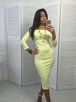 Миди платье 3 цвета