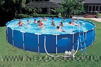 Каркасный бассейн Intex(Интекс) 57968(732 х 132 см) + фильтрующий насос с хлоргенератором  киев