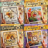 "Набор для творчества ""Decoupage Clock"" с рамкой DKС-01-01,02,03,04,05"