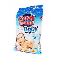 Детский стиральный порошок POWER WASH Павер Ваш