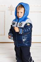 Зимний комбинезон для мальчика (куртка+полукомбинезон)