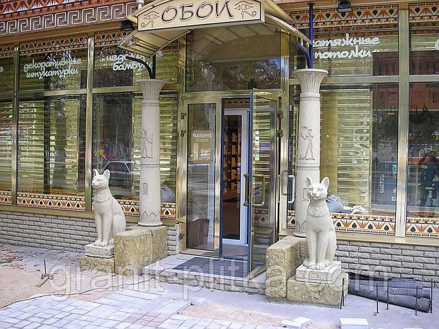 Крыльцо из натурального камня в Житомире, Киеве