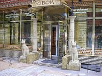 Крыльцо из натурального камня в Житомире, Киеве, фото 1