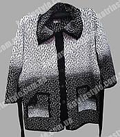 Женский кардиган на пуговицах с поясом супер батал