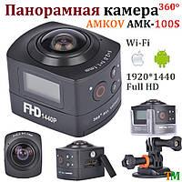 Панорамная камера AMKOV 100S