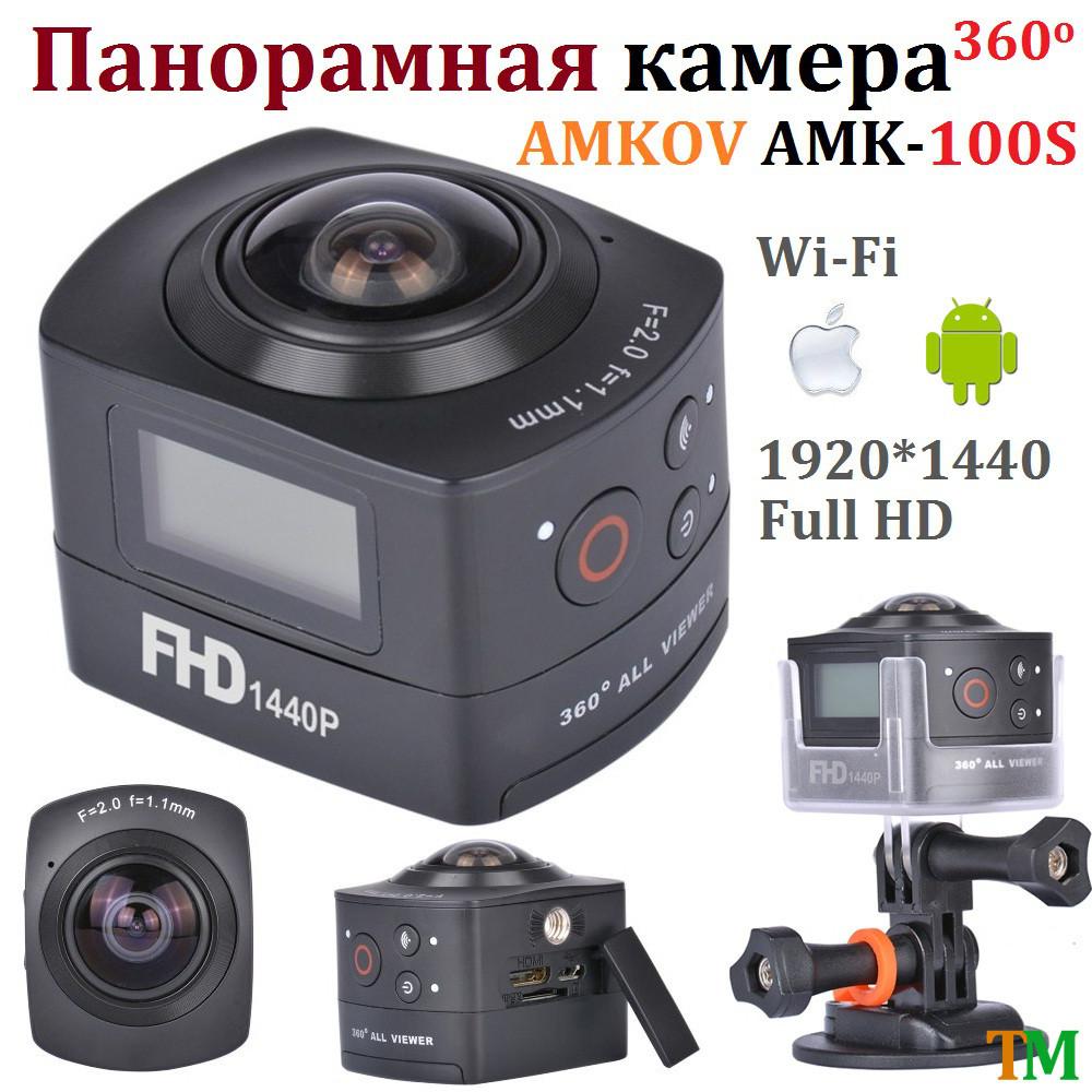 видеокамера amkov инструкция