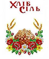 Рушник свадебный под бисер РБ 35
