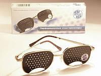 Перфорированные очки-тренажеры, для всей семьи, универсальные (мужские и женские)