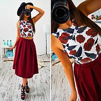 Модный юбочный костюм миди 0575 (114)