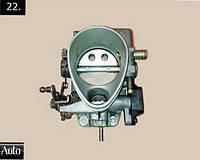 Дроссельная заслонка Opel Omega A Senator B 3.0 24V 90-94г. (C30SE)