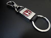 Автомобильный брелок для ключей Honda (Хонда) Luxury