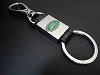 Автомобильный брелок для ключей Land Rover (Ленд Ровар) Luxury
