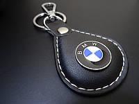 Брелок с логотипом BMW (БМВ) New