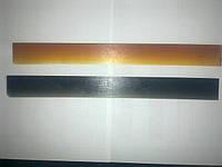 Полиуретановый рубец (косячок) EXTRA LUX 400*40 мм. черн.