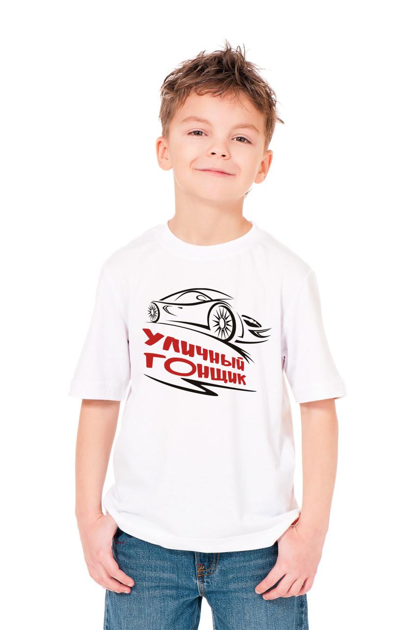 """Детская футболка """"Уличный гонщик"""""""