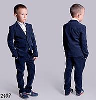 Вельветовый костюм для мальчика 2108 /ЕВ