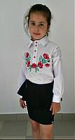 Детская школьная юбка с баской