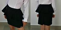 Подростковая юбка с баской для девочек