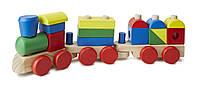 Поезд из кубиков, Melissa&Doug