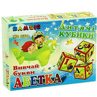 "Кубики пластмассовые ""Абетка"" 312 Бамсик, 12  шт"
